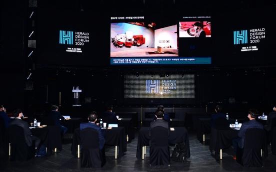 [Herald Design Forum 2020] Israeli designer Ron Arad says design begins with 'What if'