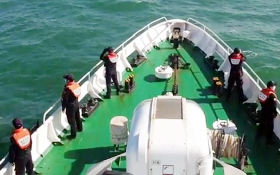 Fisheries official NK shot dead tried to defect: coast guard