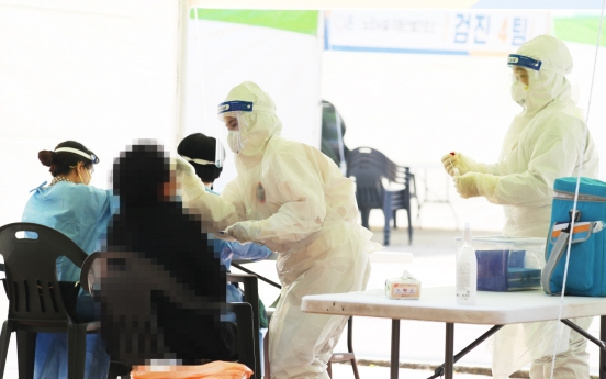 S. Korea sees highest single-day increase in COVID-19 cases in 42 days