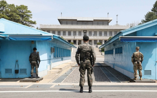 Opposition lawmakers boycott defense committee's on-site inspection of Panmunjom
