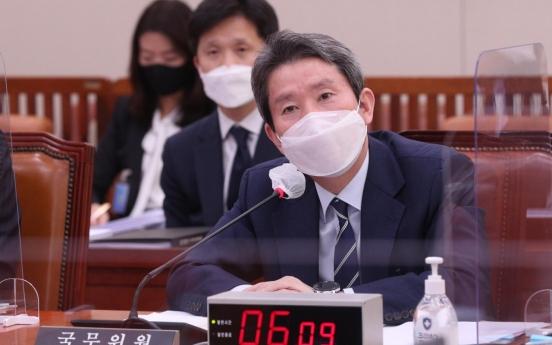 S. Korea to keep seeking dialogue with N. Korea over slain official: minister