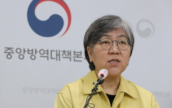 S. Korea to continue flu vaccination program as no direct links with deaths found