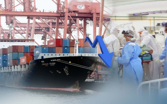 S. Korea's trade volume dips 18.3% in Q2 amid virus pandemic: data