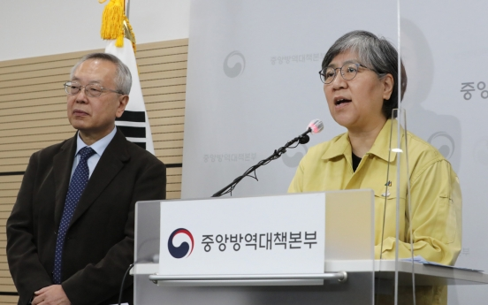 S. Korea finds no evidence of flu vaccine's role in reported deaths
