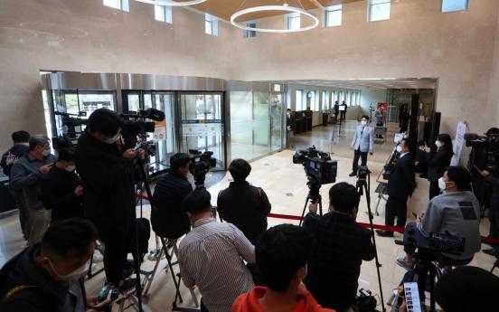 Samsung Group prepares low-profile funeral for Lee Kun-hee