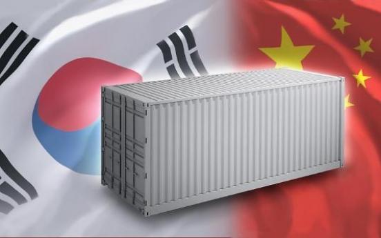 S. Korea, China to discuss expanding bilateral FTA scope