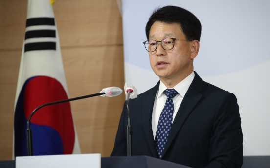 N. Korea showing little sign of easing border control: unification ministry