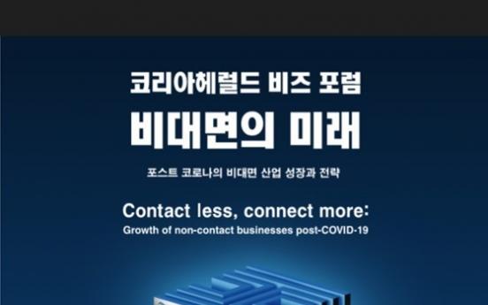 Contact less, connect more: Korea Herald to host Biz Forum