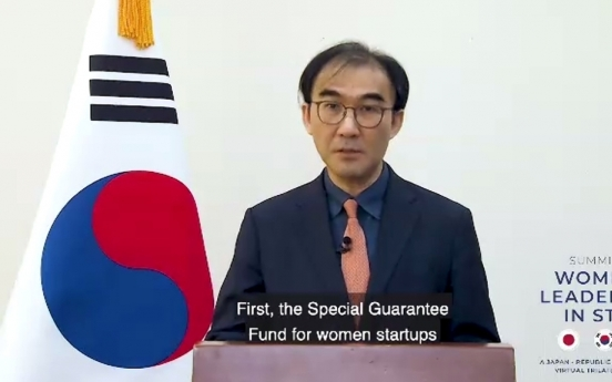 S. Korea, US, Japan hold 2nd trilateral talks on women's empowerment