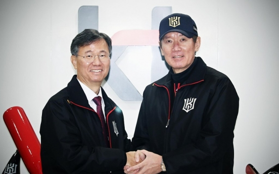 KT Wiz manager signs 3-year extension after guiding club to 1st KBO postseason
