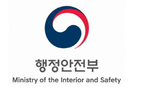 S. Korea to send fewer emergency text alerts from next year: Safety Ministry