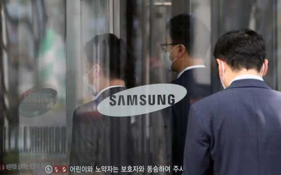 Market in close watch over Samsung inheritance tax