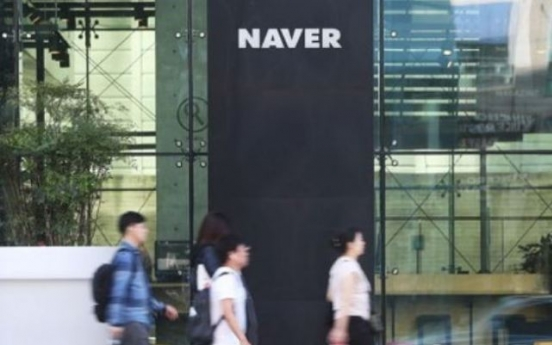 Naver, CJ sign share-swap deal in strategic tie-up