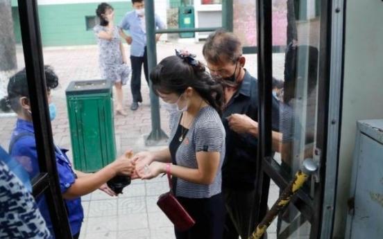 [News Focus] Koreas to see population gap narrow