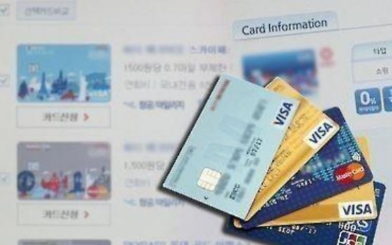 Credit card loans jump 34% in Sept.