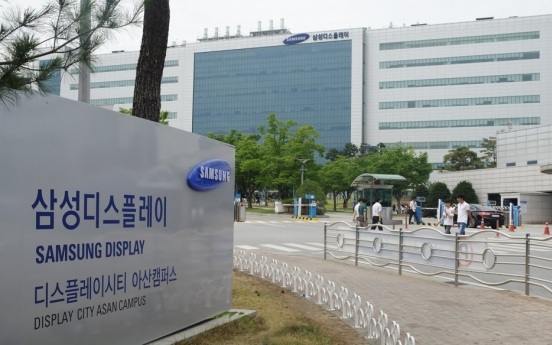Samsung Display wins US approval for panel shipment to Huawei: sources