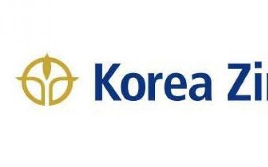 Korea Zinc Inc Q3 net income up 7% to W170.4b