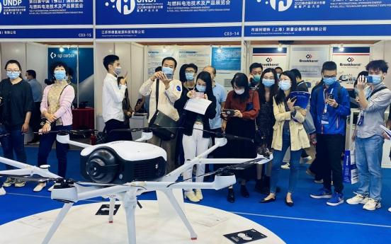 Doosan Mobility Innovation to break into overseas drone market