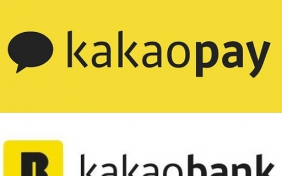 Kakao's financial subsidiaries gear up for 2021 IPOs