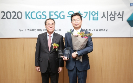 LG International awarded for outstanding ESG efforts