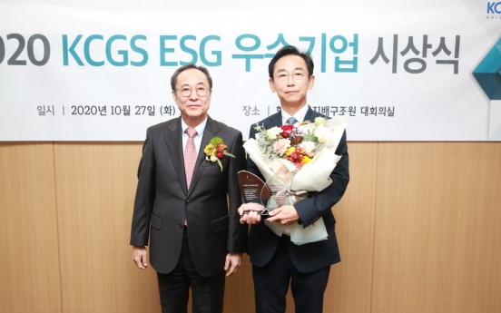 Posco International selected as top ESG firm for 2nd year