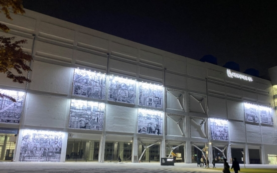 Architectural drawings with AR technology show history of industrialization in Korea
