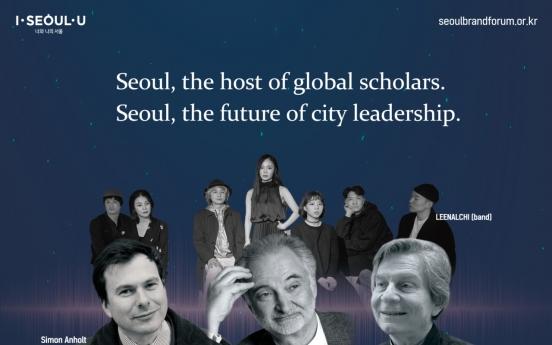 Seoul Brand Global Forum discusses city leadership in COVID-19 era