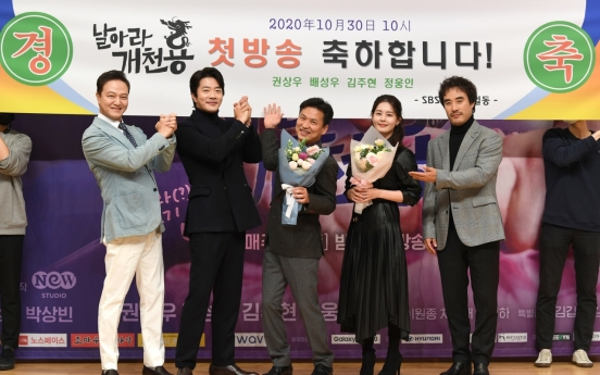 SBS drama 'Delayed Justice' sends message of hope