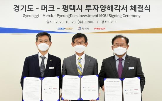 Merck to bulk up OLED capacity with investment in Gyeonggi, Pyeongtaek