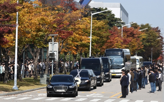 Funeral held for Samsung Chairman Lee