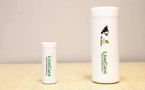 ULikeKorea's calf biocapsule certified as animal medical device in Korea, Japan