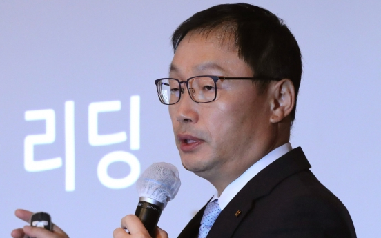 KT announces vision to become telecom-IT firm