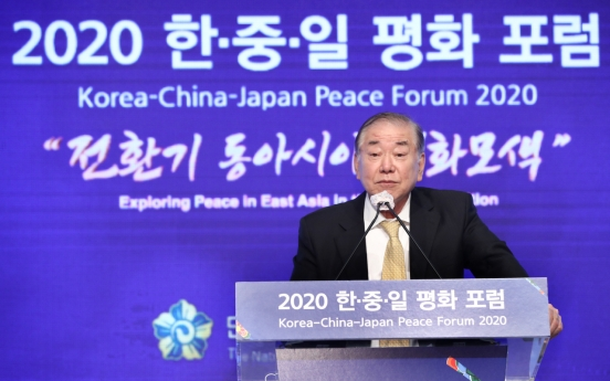 End-of-war declaration invites Korean denuclearization: Moon adviser