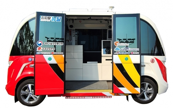 Korea Post tests autonomous mail delivery vehicles