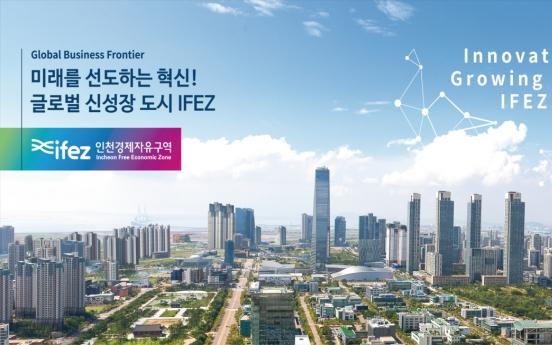 [Advertising Awards] Incheon Free Economic Zone Authority strengthens national competitiveness