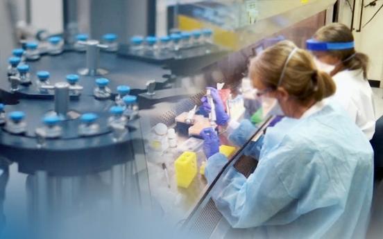 S. Korea to donate $10m to support coronavirus vaccine supplies to developing countries