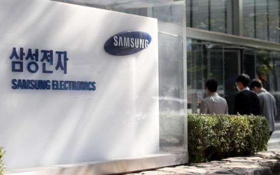 Samsung expects profit decline after strong Q3 results