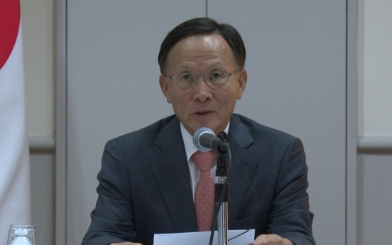 Peace on Korean Peninsula ultimate goal of US regardless of election outcome: Ambassador Lee