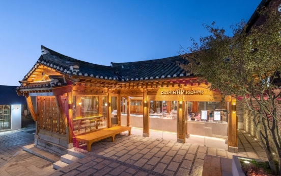 SPC Group opens hanok-inspired Baskin Robbins store in Seoul
