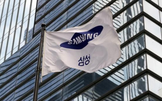 Samsung's Q3 revenue surges to W67tr