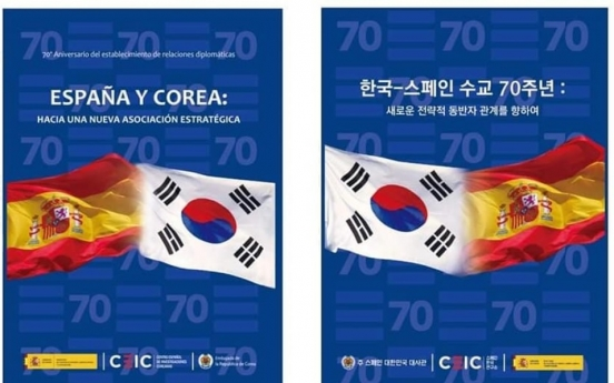 Book launched to celebrate 70 years of Korea-Spain diplomatic ties