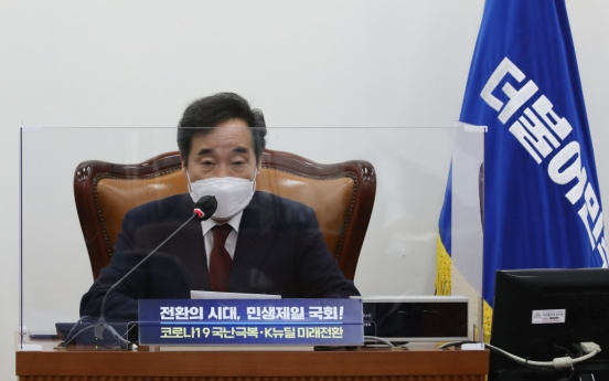 Ruling party unveils plan to compete in Seoul, Busan mayoral elections next year
