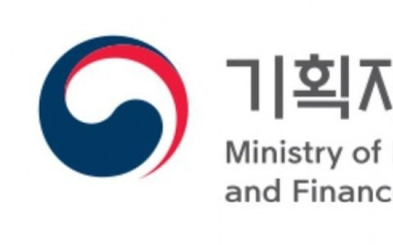 S. Korea to sell 12.4tr won worth of Treasurys in November