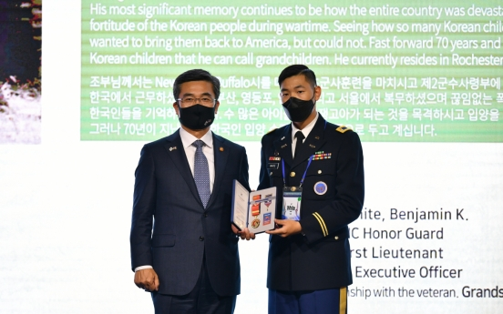 S. Korea awards medals to USFK members to celebrate alliance