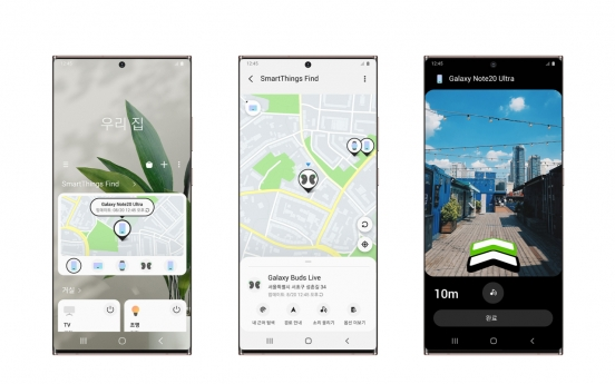 Samsung launches mobile device locator app