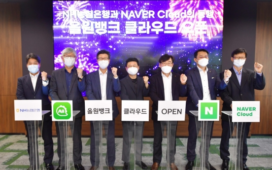 NH NongHyup to operate mobile banking business via Naver Cloud Platform