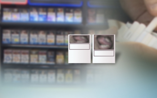 Cigarette sales rise 5.6% in Jan.-Sept. period