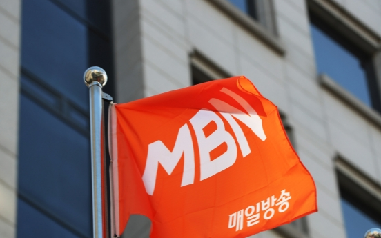 Regulator orders 6-month suspension of cable channel MBN for accounting fraud