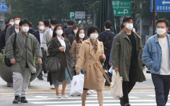 [Newsmaker] Seoul city to fine non-mask-wearers 100,000 won starting Nov. 13