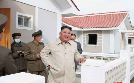 NK leader sends congratulatory message to pro-North Korean residents in Japan